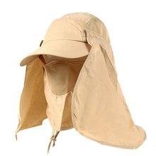 LumiParty для мужчин и женщин средство для защиты от солнца быстросохнущая Рыболовная Шапка со съемной крышкой для лица и шеи откидная летняя велосипедная Кепка