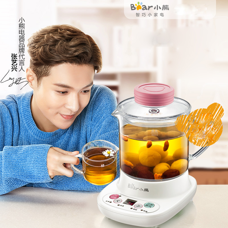 Bear YSH-A03U1 Mini Health Pot Fully Automatic Thicker Glass Office Flower Pots Tea Maker Home Keep The Pot health raising pot is fully automatic and thickened glass