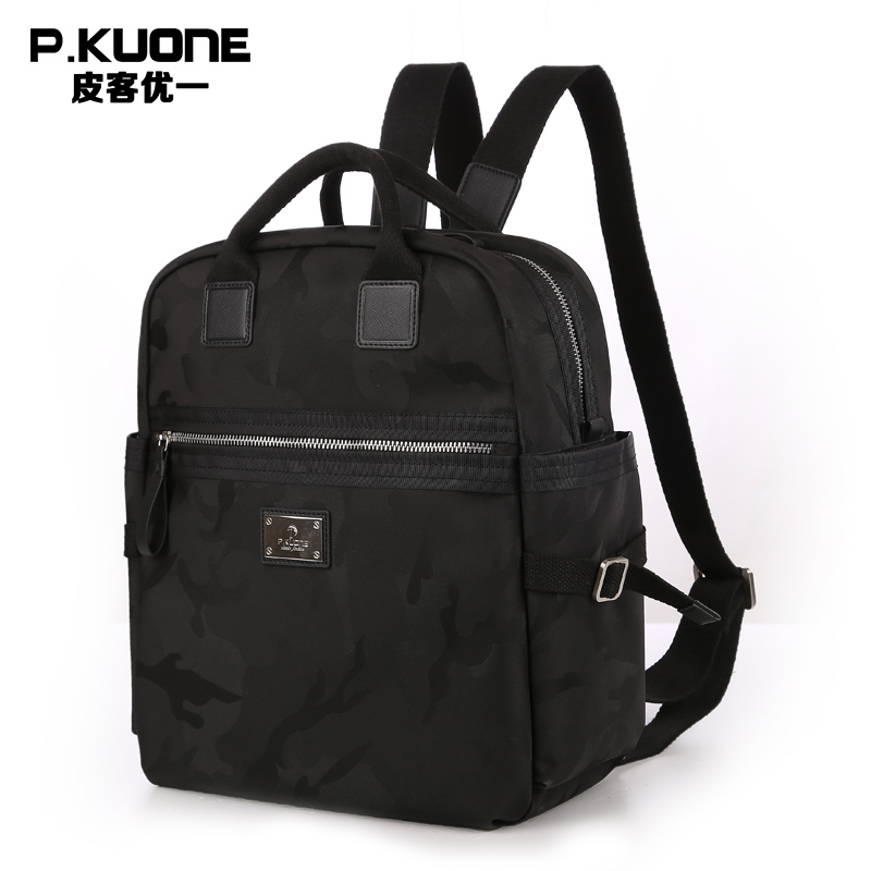 P.KUONE Brand Design Camouflage Women Backpack Feminine School Backpack Bag Travel Back Pack Bag Male Schoolbag sac a dos p kuone brand luxury colorful genuine leather backpack men soft bag teenage back pack travel rucksack school backpack sac a dos