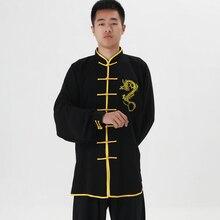 زي فنون الدفاع عن النفس بدلة الكونغ فو بأكمام طويلة ملابس تاي تشي الشعبية الصينية التقليدية Taiji في الهواء الطلق المشي الصباحية
