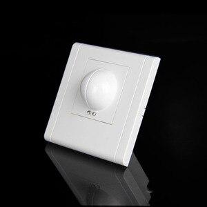 Индукционный датчик движения, датчик движения, 220/AC-240V/AC, 360 градусов