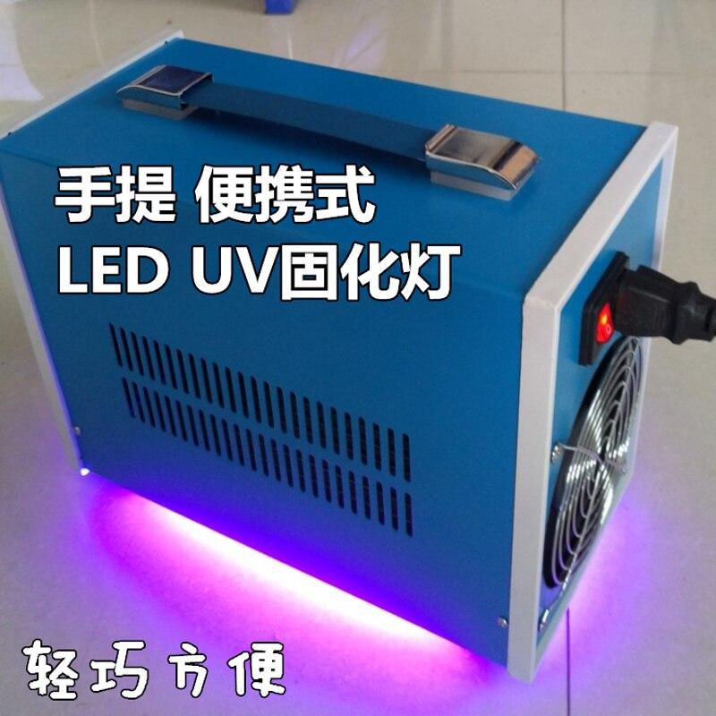 portable LEDUV machine|Printers| |  - title=