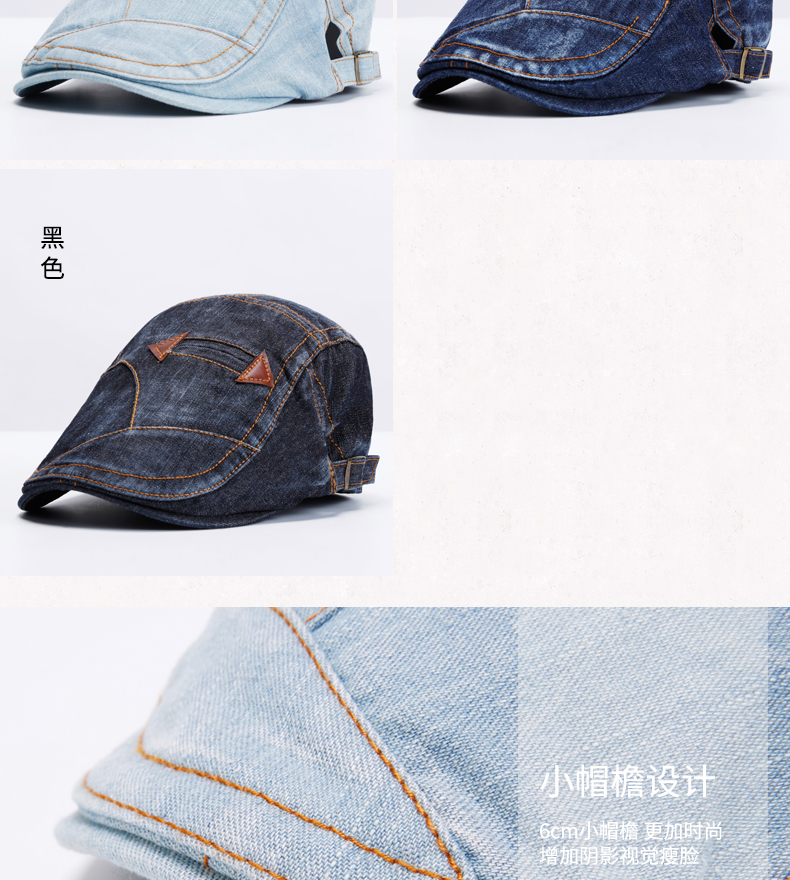 Adult Gift Wash old Denim Peaked Cap Outdoors Casual Ivy Hats Woman Autumn  And Winter Beret Caps - us239 9490af5717e