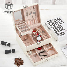Casegrace Multi-Function Storage Box Leather Jewelry Multi-Layer Large-Capacity Organizer For Necklace Rings Earring