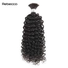 Ребекка волос продукты перуанский Remy Синтетические навальные волосы глубокая волна 100% натуральная Человеческие волосы Комплект 10-30 дюймов без утка натуральный черный Цвет