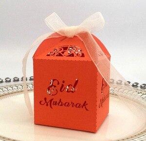 Image 3 - OurWarm 10pcs Gold Silver Eid Mubarak Letters Candy Gift Box Ramadan Decorations Islamic Party Happy Eid Mubarak Snacks Box