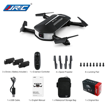 JJRC H37 мини-Elfie складной Радиоуправляемый Дрон с 720 P WiFi FPV HD Камера приложение Waypoints G-Сенсор Портативный Радиоуправляемый вертолет RTF