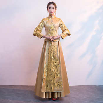 Noble Gold Women PEACOCK&Flower Cheongsam Ancient Bride Wedding Dress Traditional Long Sheath Qipao Chinese Toast Clothing - DISCOUNT ITEM  38% OFF All Category