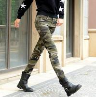 New Women Skinny Jeans Harem Sexy Slim Hip Pencil Camouflage Pants Women S Jeans Trousers D311