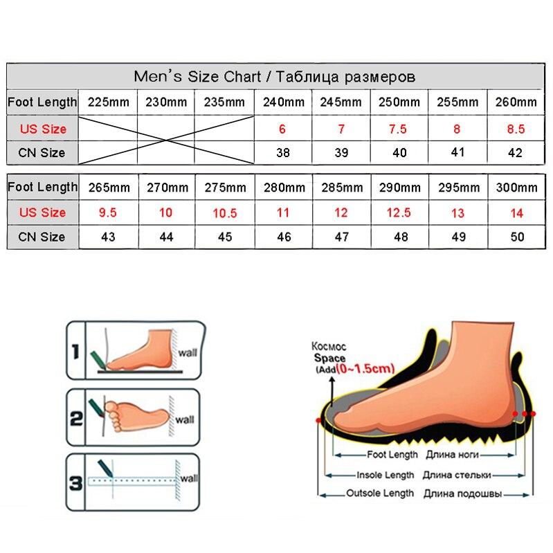 ההנחה נעלי מזדמנים Mens 1