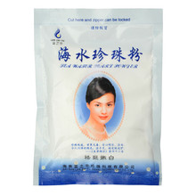 200g SPA Pearl Powder Mask Natural Cooling Skin Whitening Hydrating Mask Beauty Skin Care Anti Acne Aging
