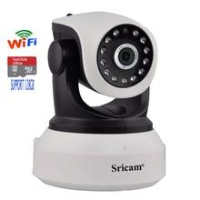 Sricam SP017 2.4.2 видеонаблюдения ip p2p 720 P камера wi-fi H.264 onvif Ик-камеры поддержка ВИДЕОРЕГИСТРАТОР реального времени мониторинг 128 ГБ