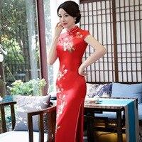 New Arrival Chinese Style Long Cheongsam Fashion Women S Rayon Dress Slim Qipao Vestido Plus Size