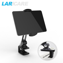 LARICARE aluminum tablet stand adjustable with black and white color and clamp for ipad phone,ergonomic tablet holder LD-204B