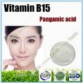 100g ácido Pangâmico Vitamina B15 Grau Alimentício Suplemento Nutricional