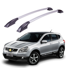 Auto parts Refitting the roof rack of aluminum alloy luggage rack for Nissan qashqai 1.6M Accessories(China)