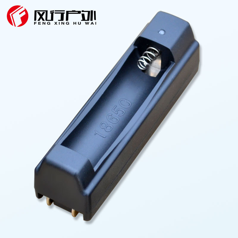 Li-ion Rechargeable 18650 Charger Lithium Battery Charger Flashlight Charger 4.2V IC Intelligent Pulse Factory Wholesale