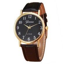 Retro Design Leather Band Analog Quartz Wrist Watch Mens