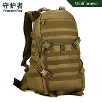 Men And Women 40 Liters Waterproof Nylon Backpack Multifunctional Military Enthusiasts Camouflage High Quality Tourism Package