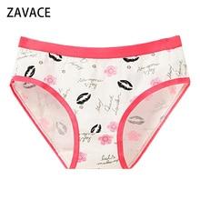 ZAVACE 5pcs/lots Burst cotton underwear M-XXXL solid color printing breathable comfortable panties women sexy underwear