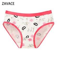 ZAVACE 5pcs lots Burst cotton underwear M XXXL solid color printing breathable comfortable panties women sexy