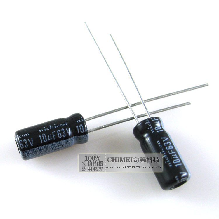 Electrolytic Capacitor 63V 10UF Capacitor
