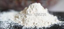 GMP завод питания коричневый рис белка-пищевые добавки