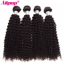 ALIPOP Kinky Curly Hair Brazilian Hair Weave Bundles Human Hair Bundles 10″-28″ Remy Hair Extensions Natural Black 1PC Only