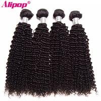 ALIPOP Kinky Curly Hair Brazilian Hair Weave Bundles Remy Hair Weaving 10 28 100 Human
