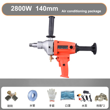 цена на Electric Core Drill Stepless Speed Concrete Diamond Handheld Core Drill Wet Concrete Core Drilling Machine 140mm