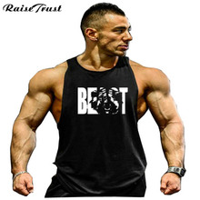 2014 gym vest bodybuilding clothing and fitness men undershirt tank tops brand 100% cotton sun