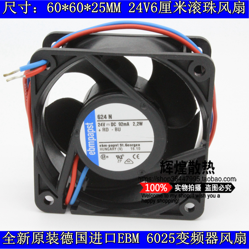 NEW FOR EBMPAPST TYP 624 N 6025 24V 2.2W 6025 24V cooling fan sanyo 9wf0624h404 6025 24v 0 15a waterproof axial cooling fan
