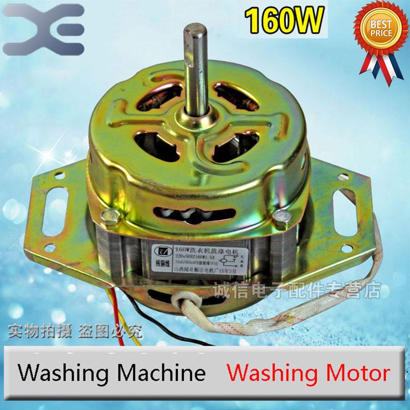 High-Quality Automatic Washing Machine Motor 160W Washing Motor Washing Machine Spares 10pcs high quality washing machine reducer apron universal washing machine parts sealing ring