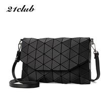 Ladies Stylish Shoulder Bag