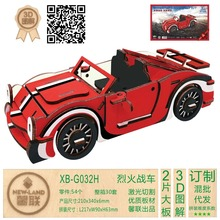 Car bus motorcycle DIY toy 3D wooden three-dimensional jigsaw puzzle laser cutting processing handmade toys