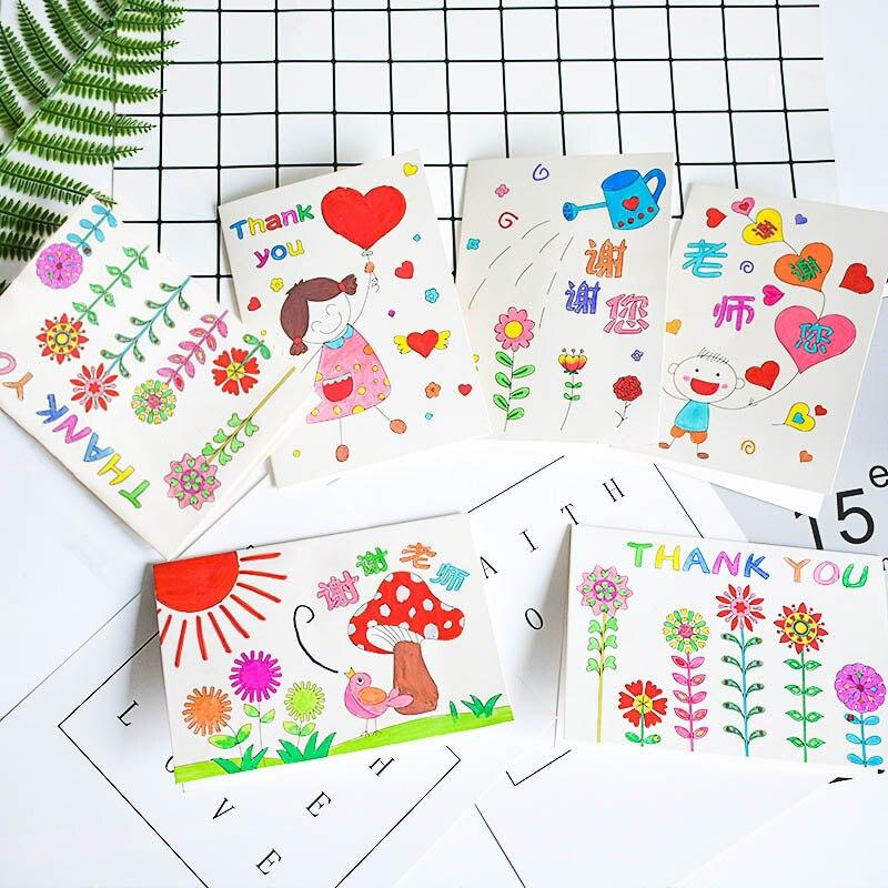 Картинки, открытки из наклеек