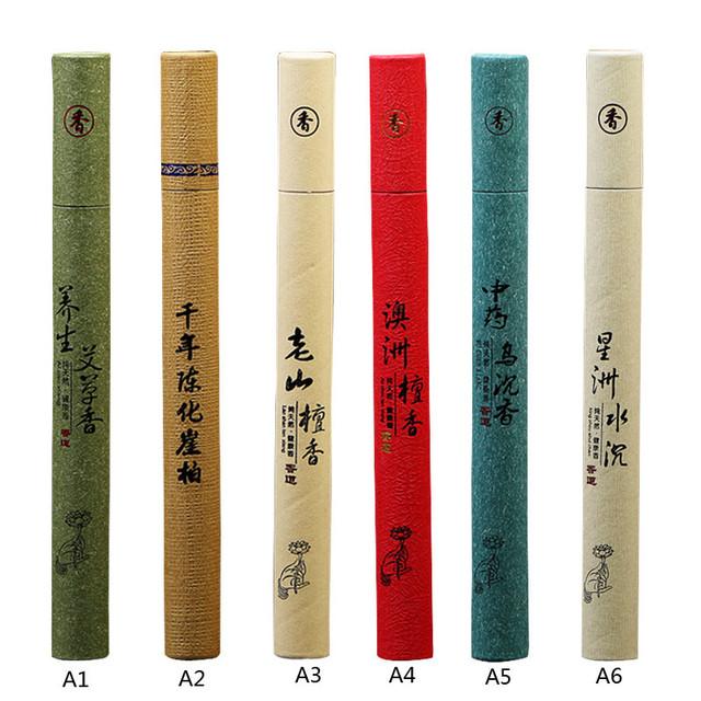 Refreshing Sandalwood Aromatherapy Sticks 45 pcs Set