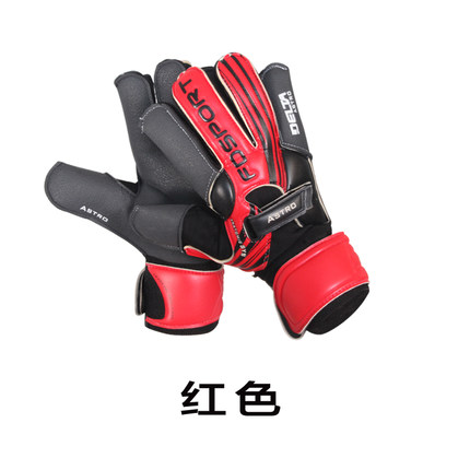 Thickened wear latex goalkeeper gloves soccer gloves professional full latex gantry gloves door gloves uhlsport eliminator soft supportframe goalkeeper gloves