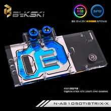 Bykski N-AS1050TISTRIX-X GPU Water Cooling Block for ASUS STRIX-GTX1050TI-O4G-GAMING