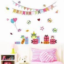 Popular Birthday Party Decorations Kids PosterBuy Cheap Birthday