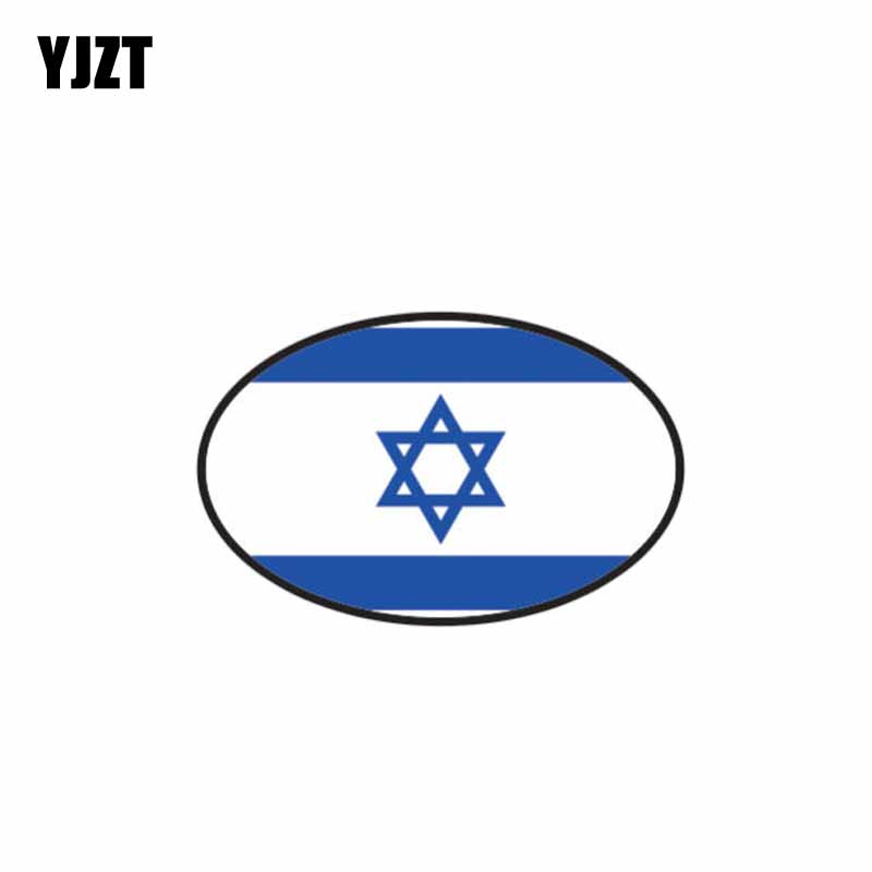 YJZT 10.5CM*6.6CM Funny Israel Country Code Personality Car Sticker PVC Decal Car Styling 6-0481