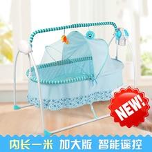 100 см Длина Многофункциональный Портативный детская кровать электрического Колыбели новорожденных спальные корзины шейкер с Адаптеры питания Сетки от комаров