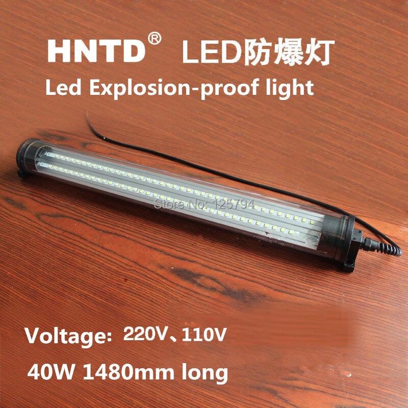Продажа завода HNTD TD-14 40 Вт 1480 мм длинные IP67 110 В/220 В СВЕТОДИОДНЫЕ чпу взрыв водонепроницаемый светильник шлифовальный станок свет работы