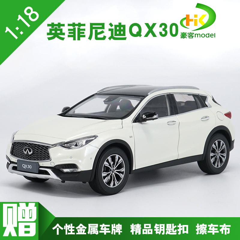 2017 New INFINITI QX30 1:18 car model alloy collection SUV Toy boy gift diecast original white high quality 2015 new ford taurus 1 18 original alloy car models changan ford kids toy beautiful box gift boy limit collection silver