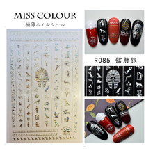 New LSIKA-58 Black COLOR Egyptian Pharaoh Nail Sticker Waterproof 3D Ivory Platinum Silver