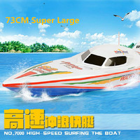 Summer High RC Speedboat Toy 7000 2.4G 73CM 1800mah Battery Dual Motor Drive Surf Speedboat Remote Control Boat with wing Speed