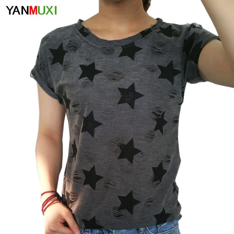Ebay n rom n cump r turi n str in tate compar for Vintage t shirt printing