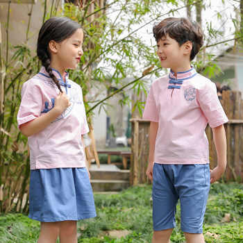 New Kindergarten School Uniforms for Children Short Sleeve Cotton Uniformes Estudiantes Korean Uniform Cheerleader Uniform