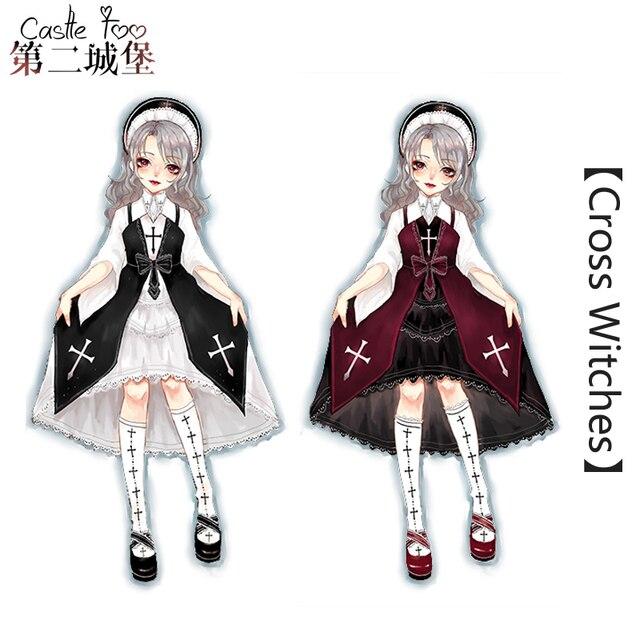 Lolita Gothic Dress JSK Skirt Maid Dress Tea Party Japanese Harajuku Sweet Dress Shirt Set Black Lolita Dresses