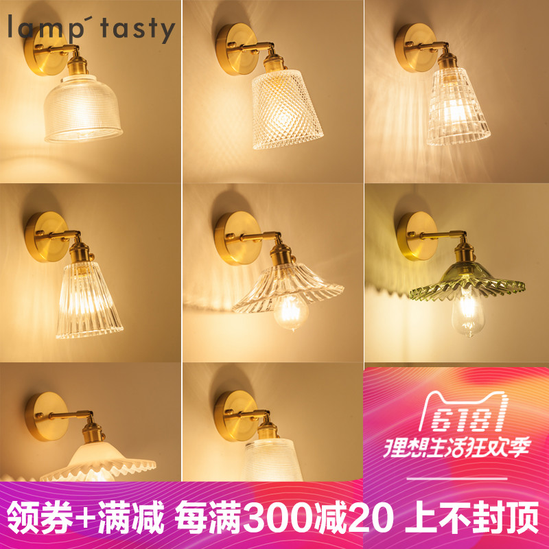 Nordic full copper wall lamp bed headlamp headlamp bathroom cloakroom background brass glass hanging wire wall lamp.